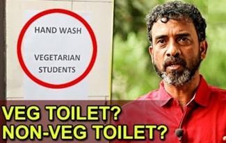Ve.Mathimaran about Chennai IIT Food Issue