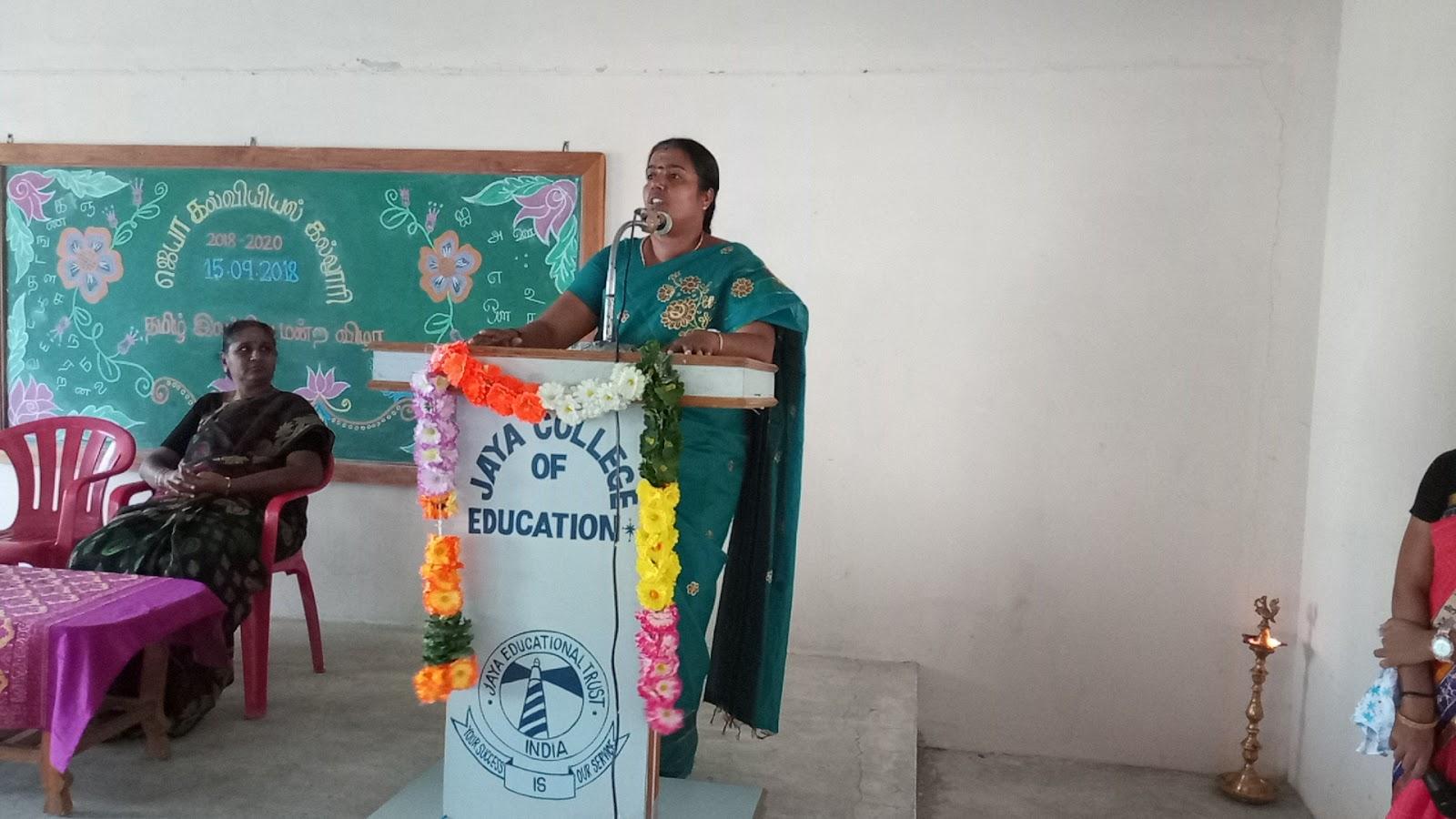 15/09/2018 | Jaya college of Education