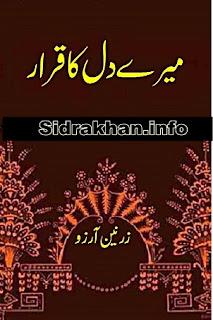 Mery Dil Ka Qarar