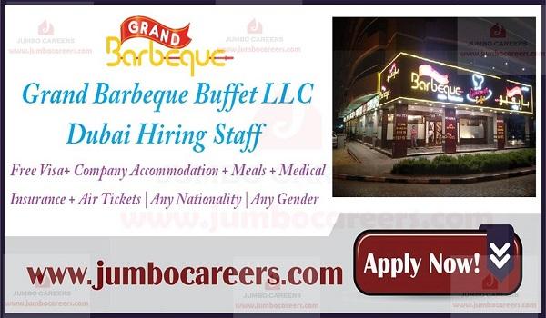 4 star hotel jobs in Dubai, How to apply latest hotel jobs in Dubai,
