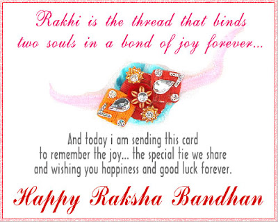 Raksha Bandhan shayari wallpaper