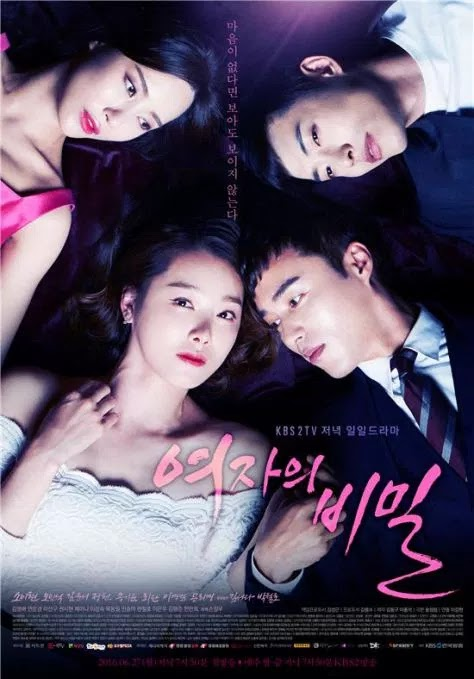 A Woman's Secret 2016 Descarga A_womans_secretkbs22016-5-jpg