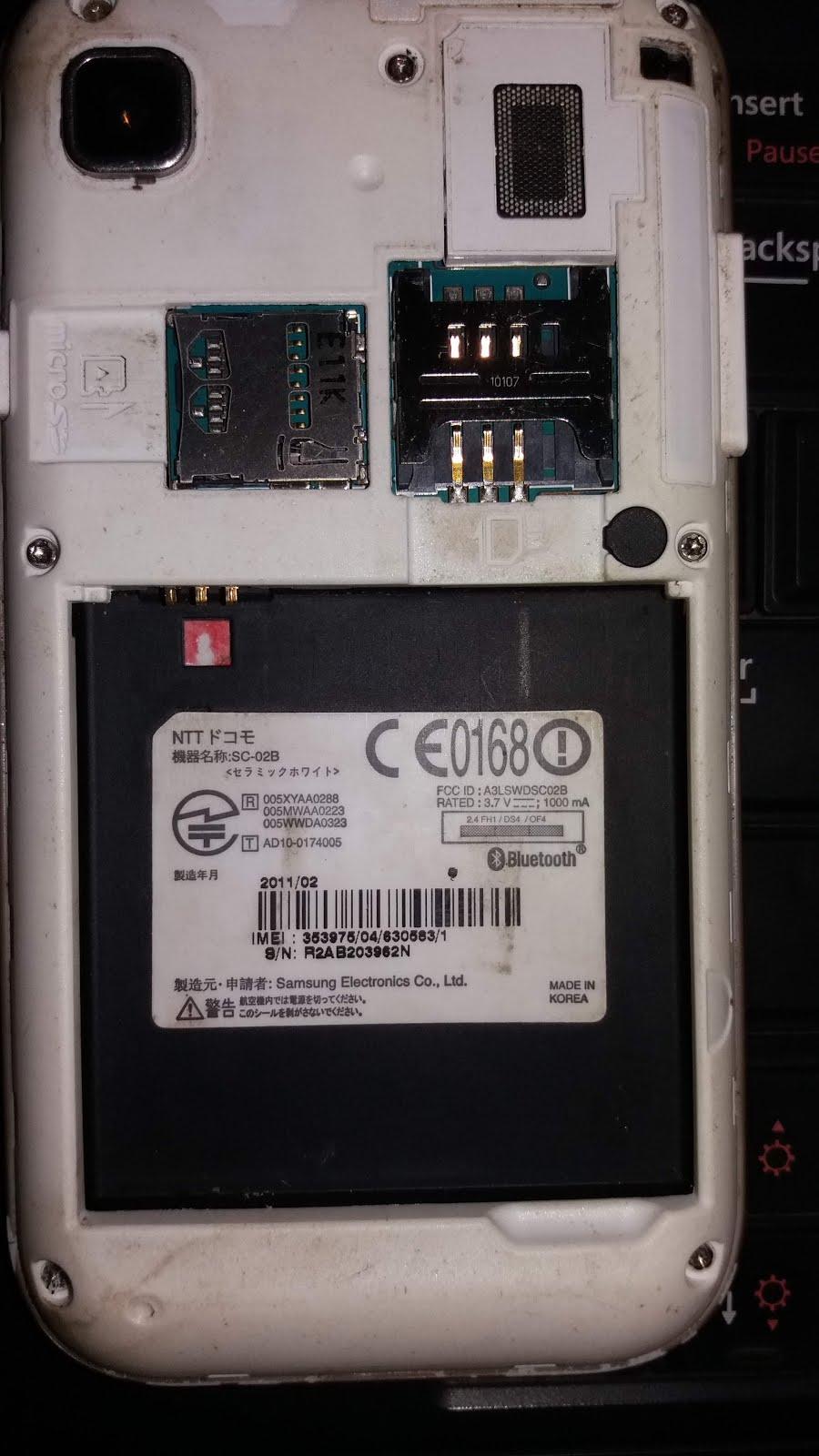 Samsung - NTT docomo - SC-02B - v2 3 6 - Firmware\Flash File