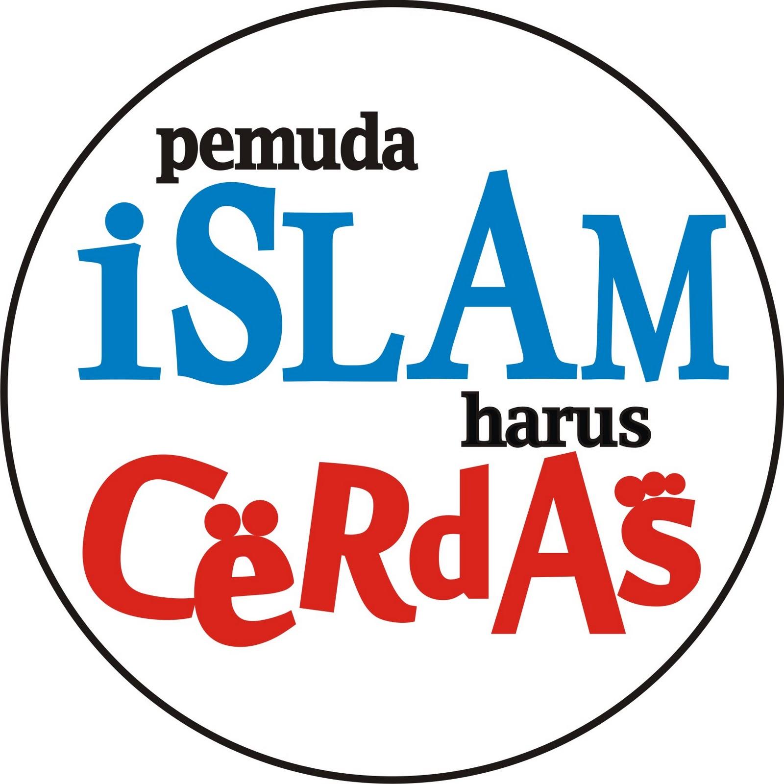 Foto Lucu Cinta Islam Terlengkap Display Picture Unik