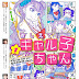 [BDMV] Oshiete! Galko-chan Vol.01 [160427]