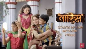 Waaris story, timing, TRP rating this week, actress, actors photos