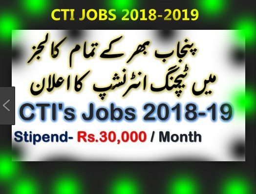 CTI Jobs 2018-2019 In Colleges of Punjab