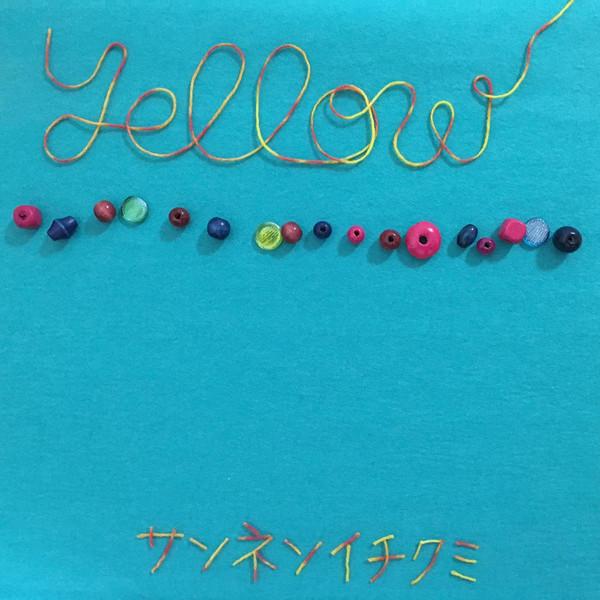 [Single] サンネンイチクミ – Yellow / ピリオド (2016.05.03/MP3/RAR)