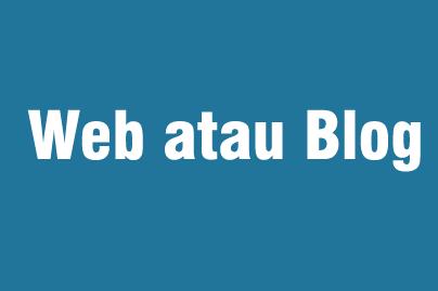 Apa Perbedaan Blog dan Website ?  Ini Penjelasanya