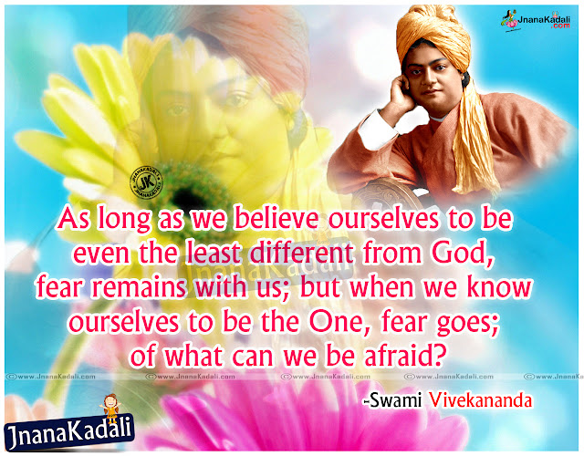 Here is Difficult life Thoughts by Swami Vivekananda. Trending Telugu Swami Vivekananda Lines and Nice Most Useful Swami Vivekananda Messages in Telugu Language, Inspiring Swami Vivekananda Speech Quotes in Telugu.