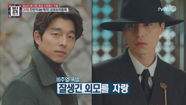 tvN《名單公開》8對「花樣男&男 特級兄弟CP」