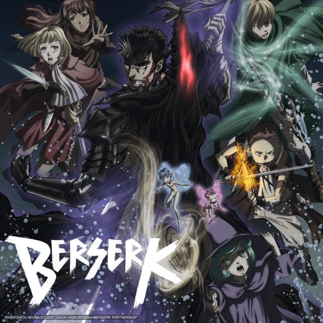 Berserk Season 2 2017