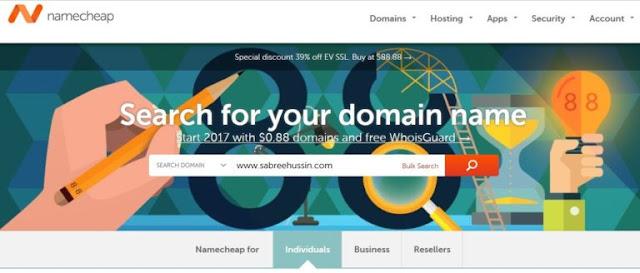 guna-domain-sendiri-untuk-blogspot