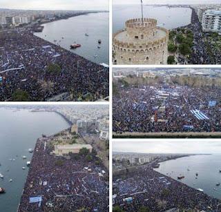 Ν. Λυγερός: Το ιστορικό Συλλαλητήριο... Η μεγαλειώδης αξία του Συλλαλητηρίου το μετέτρεψε σε ιστορικό
