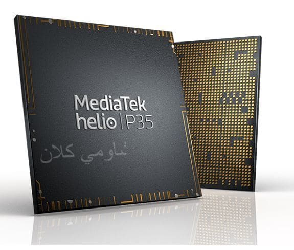 معالج Mediatek Helio P35