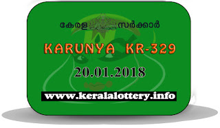 kerala lottery result 20.1.2018, kerala lottery result 20-01-2018, karunya lottery kr 329 results 20-01-2018, karunya lottery kr 329, live karunya lottery kr-329, karunya lottery, kerala lottery today result karunya, karunya lottery (kr-329) 20/01/2018, kr329, 20.1.2018, kr 329, 20.1.18, karunya lottery kr329, karunya lottery 20.1.2018, kerala lottery 20.1.2018, kerala lottery result 20-1-2018, kerala lottery result 20-1-2018, kerala lottery result karunya, karunya lottery result today, karunya lottery kr329, keralalotteriesresults.in-20-1-2018-kr-329-karunya-lottery-result-today-kerala-lottery-results, keralagovernment, result, gov.in, picture, image, images, pics, pictures kerala lottery, kl result, yesterday lottery results, lotteries results, keralalotteries, kerala lottery, keralalotteryresult, kerala lottery result, kerala lottery result live, kerala lottery today, kerala lottery result today, kerala lottery results today, today kerala lottery result, karunya lottery results, kerala lottery result today karunya, karunya lottery result, kerala lottery result karunya today, kerala lottery karunya today result, karunya kerala lottery result, today karunya lottery result, karunya lottery today result, karunya lottery results today, today kerala lottery result karunya, kerala lottery results today karunya, karunya lottery today, today lottery result karunya, karunya lottery result today, kerala lottery result live, kerala lottery bumper result, kerala lottery result yesterday, kerala lottery result today, kerala online lottery results, kerala lottery draw, kerala lottery results, kerala state lottery today, kerala lottare, kerala lottery result, lottery today, kerala lottery today draw result, kerala lottery online purchase, kerala lottery online buy, buy kerala lottery online