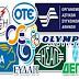 Εισήγηση σχετικα με το πρόγραμμα αποκρατικοποιήσεων 2012-2016. (30.10.2012) (Πρακτικά)