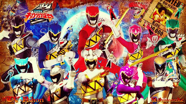 Zyuden Sentai Kyoryuger Episode 01 – 48 BATCH Subtitle Indonesia