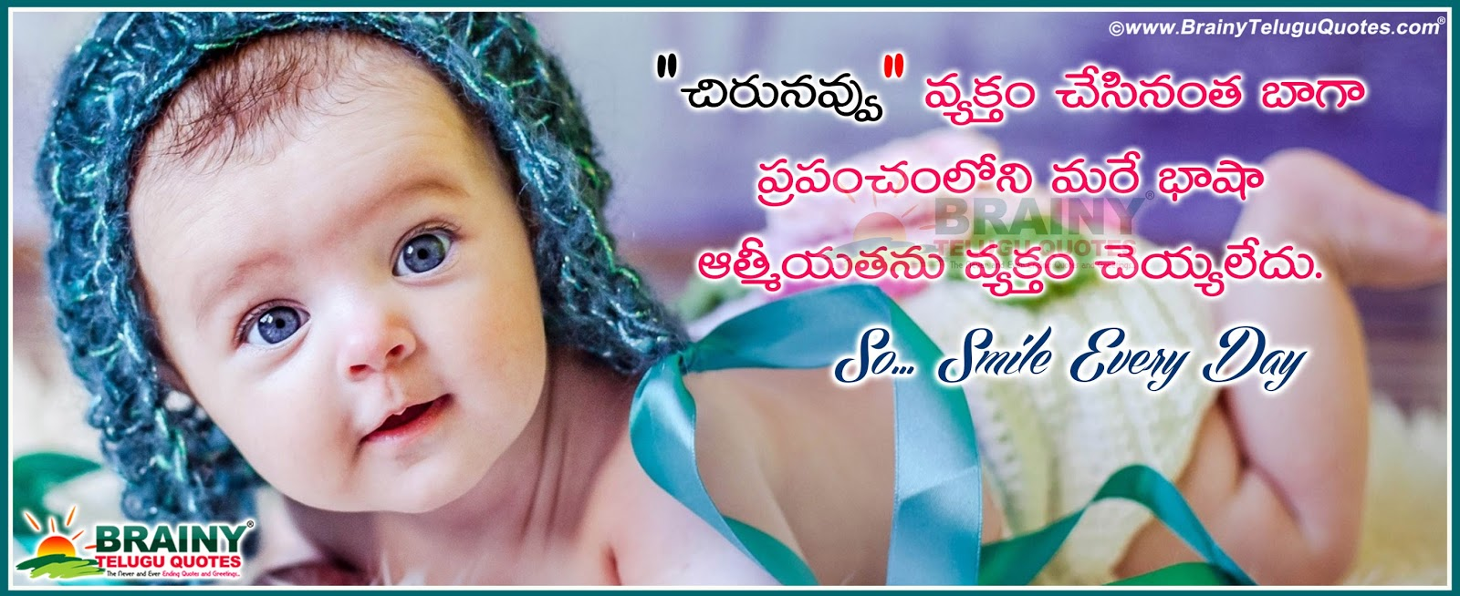 Best Smiling Quotes and Sayings in Telugu Language for ...