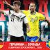 Στοίχημα: Με τα γκολ στο Γερμανία - Σουηδία (video)