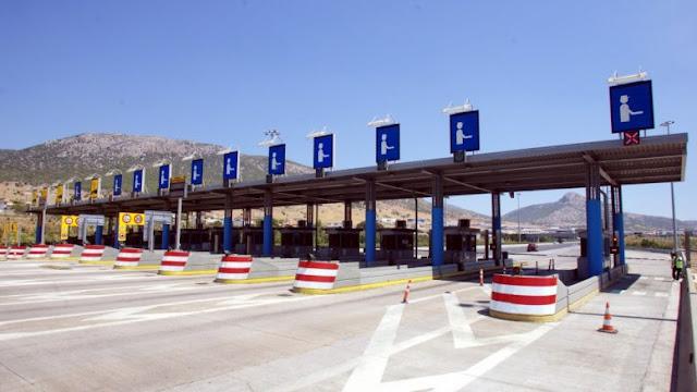 Αυξήσεις στα διόδια από σήμερα - Οι νέες τιμές ανά σταθμό