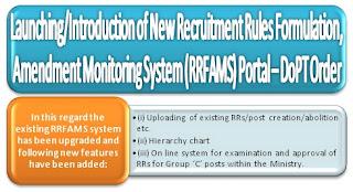 rrfams-portal