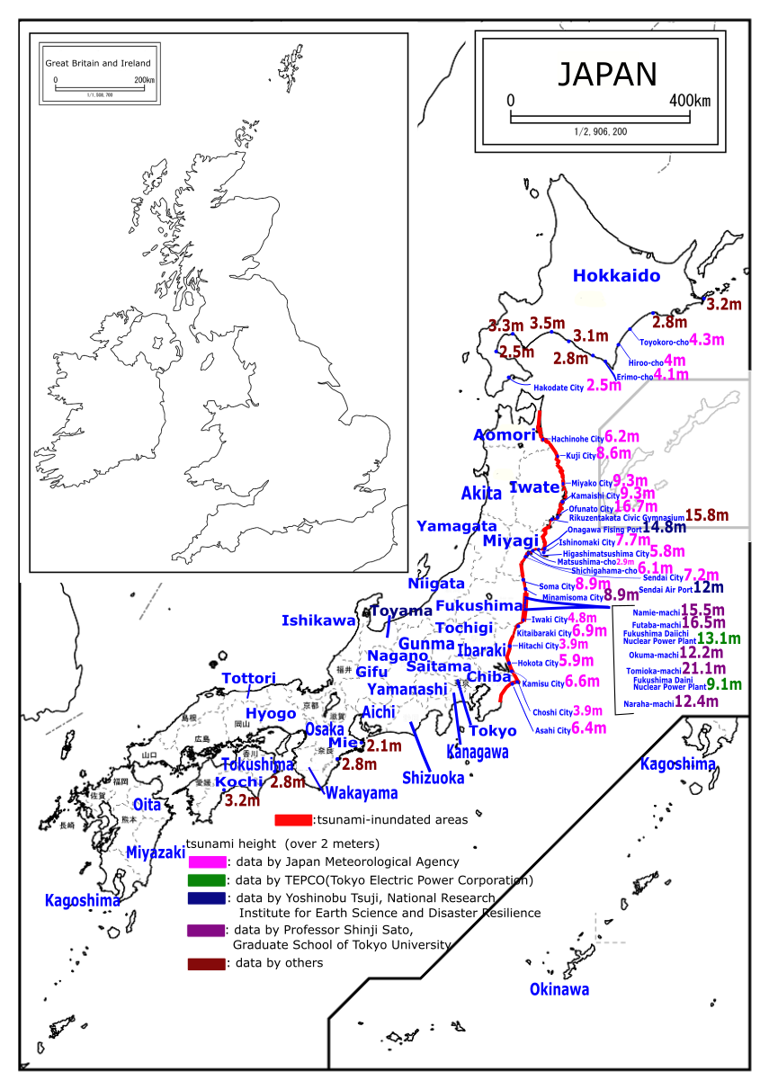 Four Seasons In Japan - Japan uk map