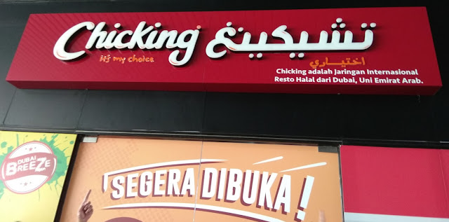 Chicking Ayam Top Dubai, Fast Food Dengan Citarasa Timur Tengah