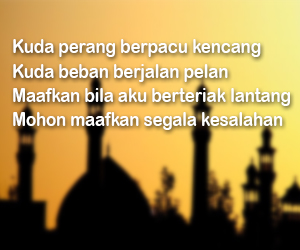 Gambar Ucapan Idul Fitri 2014