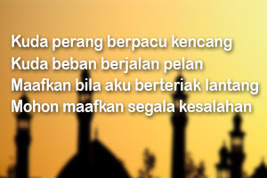 Gambar Ucapan Lebaran Idul Fitri 2014