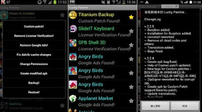 Lucky Patcher Apk Full Version Free Download