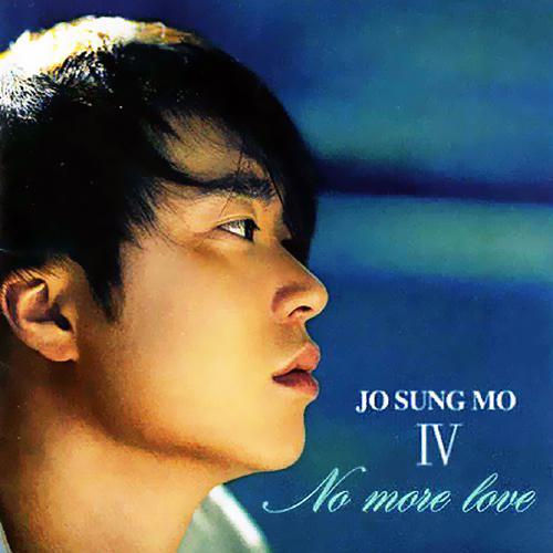 Jo Sung Mo – Vol. 4 No More Love