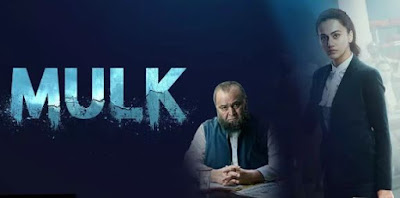 Mulk Movie Teaser Out