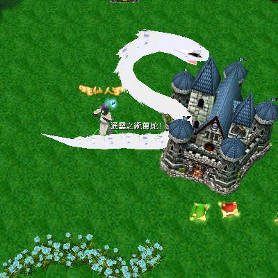 naruto castle defense 6.0  Kuchiyose no Jutsu Manda