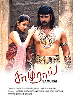 Samurai 2002 Hindi Dubbed 720p WEBRip