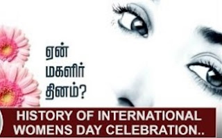 History of International Women's Day Celebration.. | Thanthi Tv
