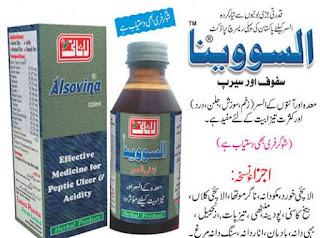 Alsovina 120ml Syrup