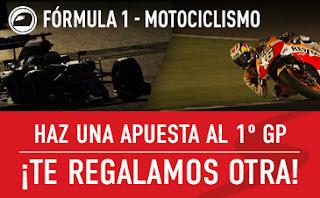sportium Promo 25 euros Motor: F1-Motociclismo 20-3