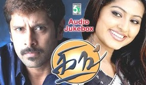 King Tamil Movie Audio Jukebox (Full Songs)