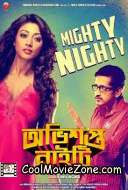 Obhishopto Nighty (2014) Bengali Movie