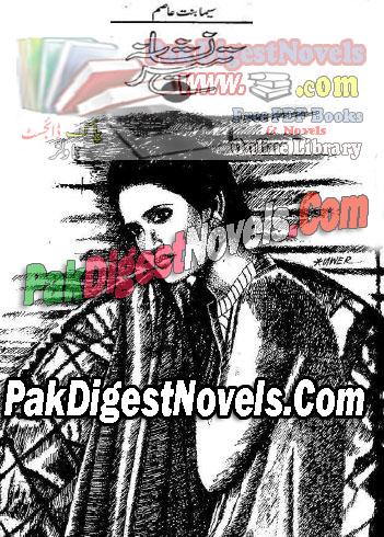 Teer Nishana By Seema Binte Asim Pdf Free Download