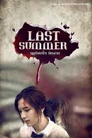 last summer thailand movie