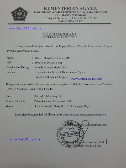 Contoh Rekomendasi Kuliah di Arab Saudi | Santri Nabawi ...