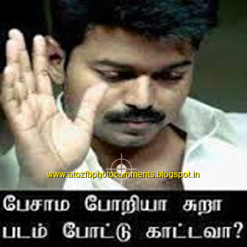 Tamil Hero Vijay Fb Funny Comment Pic Facebook Photo Comments