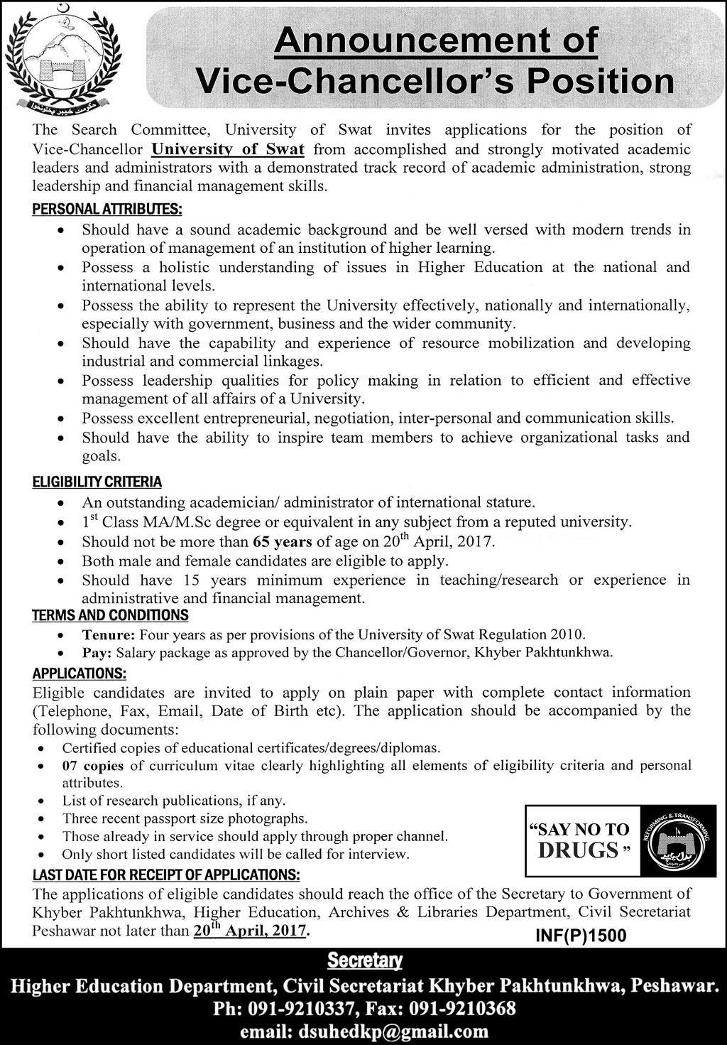 Vice Chancellor Job in University of Swat Peshawar