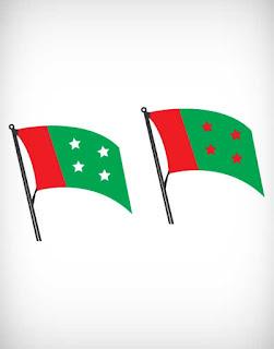 aumilegue flag vector, awami league flag vector, bd awami league flag vector, bangladesh awami league flag vector, flag of awami league, আওয়ামী লীগ পতাকা, awami league flag ai, awami league flag eps, awami league flag png, awami league flag svg