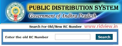 Search AP Ration Card Status Online