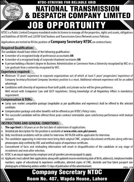 ntdc-jobs-august-2020-national-transmission-and-despatch-company