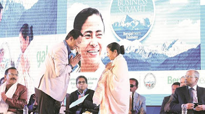 Darjeeling Business summit