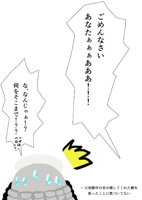 【リク消化】ユーミルとカトレア【二次創作】